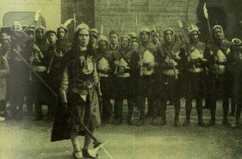 1930escdianax