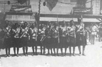 1945escx