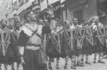 1955escx